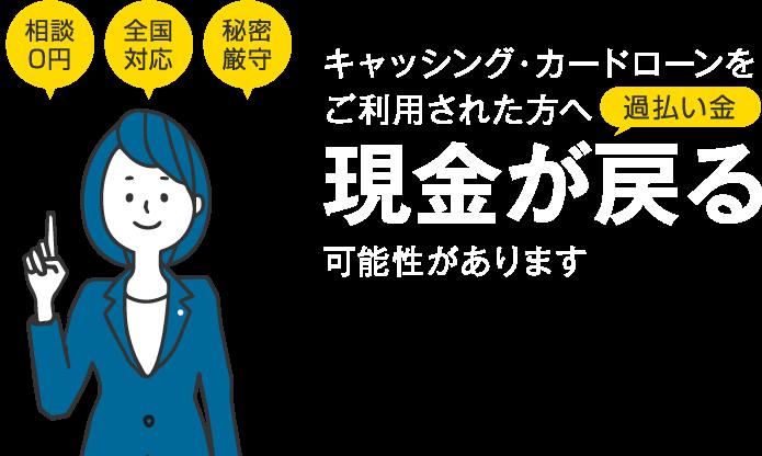 司法書士法人 中央事務所 大阪支店